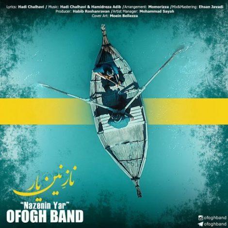 Ofogh Band - 'Nazrnin Yar'