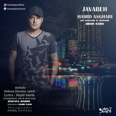 Hamid Asghari - 'Javabeh'