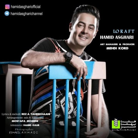 Hamid Asghari - 'Lo Raft'