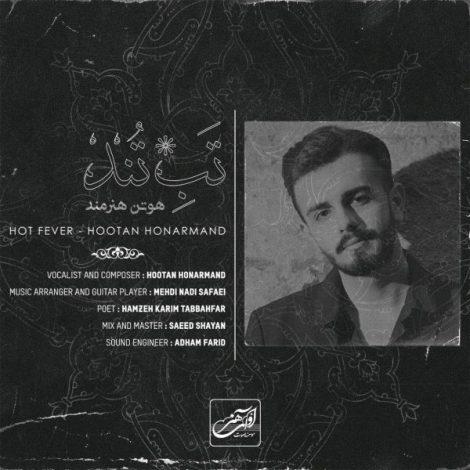 Hootan Honarmand - 'Tabe Tond'