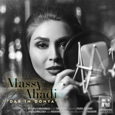 Massy Ahadi - 'Dar In Donya'