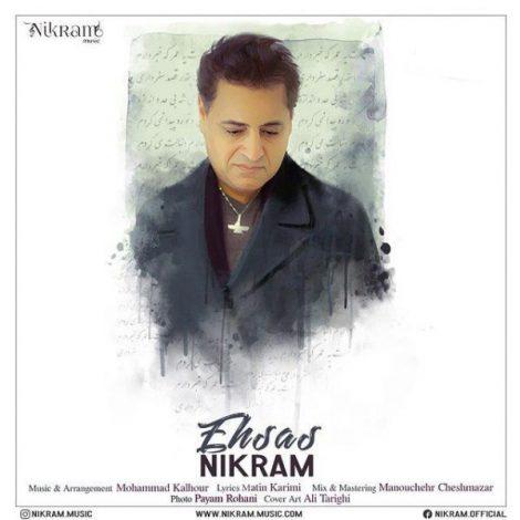 Nikram - 'Ehsas'