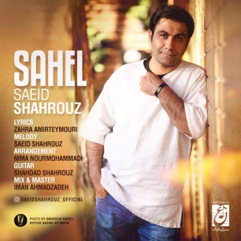 Saeid Shahrouz - 'Sahel'