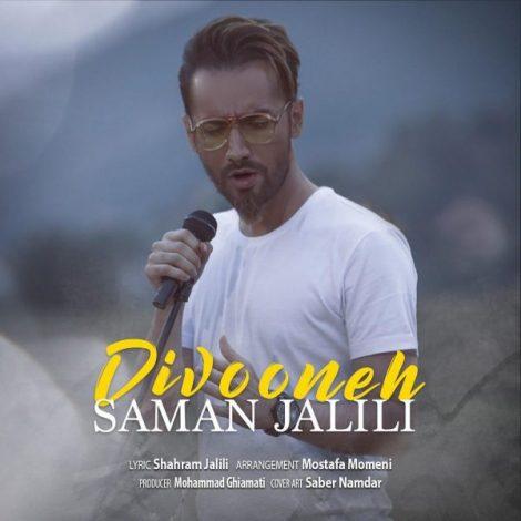 Saman Jalili - 'Divooneh'
