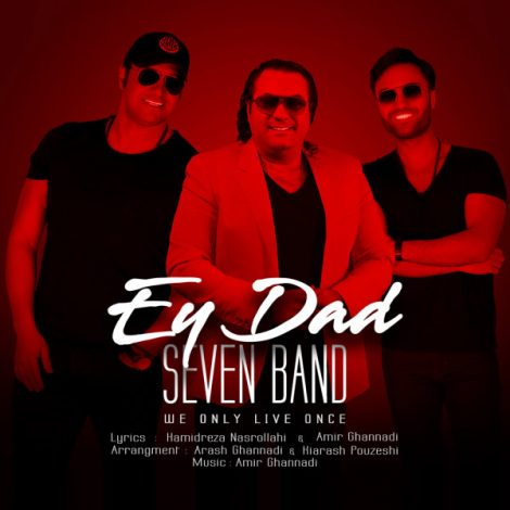 7 Band - 'Ey Dad'