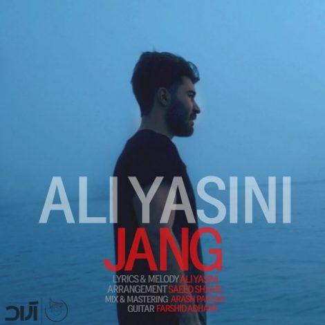 Ali Yasini - 'Jang'
