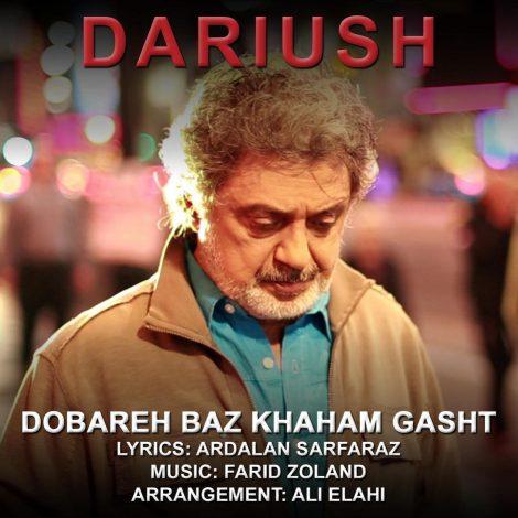 Dariush - 'Dobareh Baz Khaham Gasht'