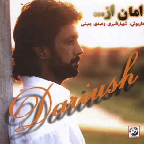 Dariush - 'Rooze Mabada (Instrumental)'