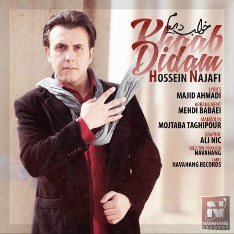 Hossein Najafi - 'Khaab Didam'