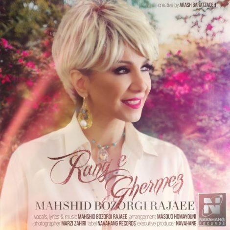 Mahshid Bozorgi Rajaee - 'Range Ghermez'