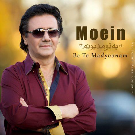Moein - 'Be To Madyoonam'