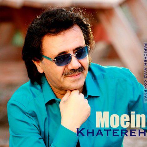 Moein - 'Khatereh'
