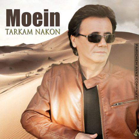 Moein - 'Tarkam Nakon'
