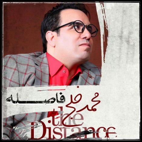 Mohammad Khalaj - 'Az Emroz'