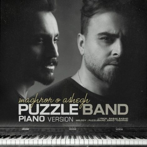 Puzzle Band - 'Maghroor O Ashegh (Piano Version)'
