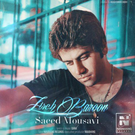 Saeed Mousavi - 'Zireh Baroon'