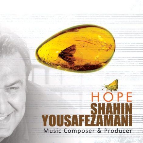 Shahin Yousefzamani - 'Magnitude'