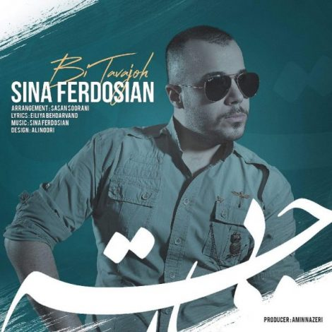 Sina Ferdosian - 'Bi Tavajoh'