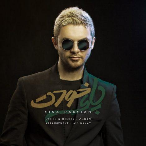 Sina Parsian - 'Paye Khodet'