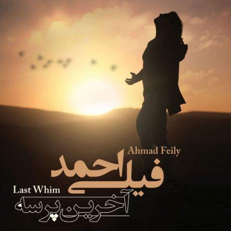 Ahmad Feily - 'Akharin Parseh'