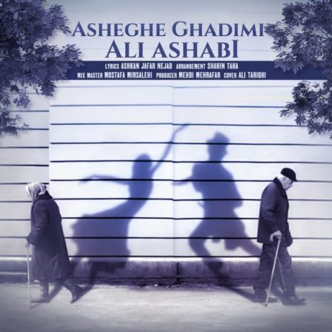 Ali Ashabi - 'Asheghe Ghadimi'