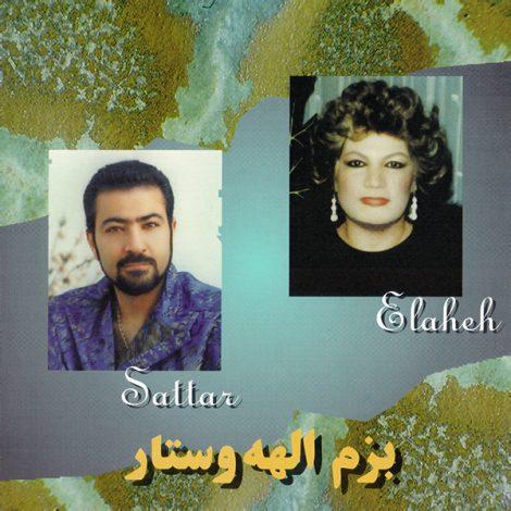 Elaheh & Sattar - 'Man Az Rooze Azal'