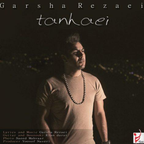 Garsha Rezaei - 'Tanhaei'