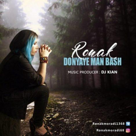 Ronak - 'Donyaye Man Bash'