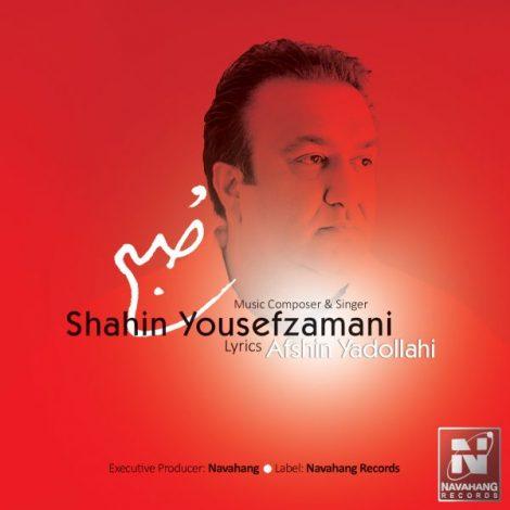 Shahin Yousefzamani - 'Sobh'