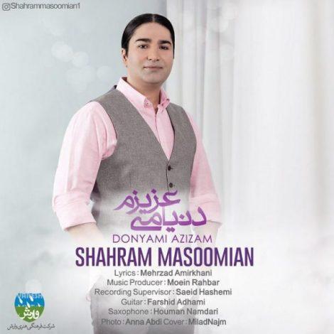 Shahram Masoomian - 'Donyami Azizam'