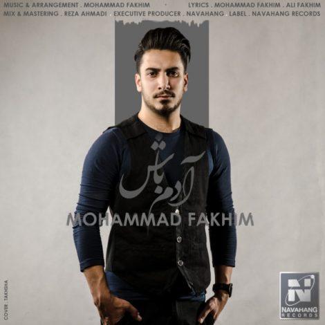 Mohammad Fakhim - 'Adam Bash'