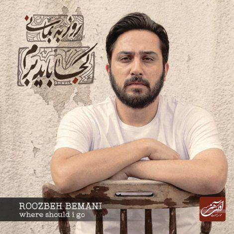 Roozbeh Bemani - 'Shelik'