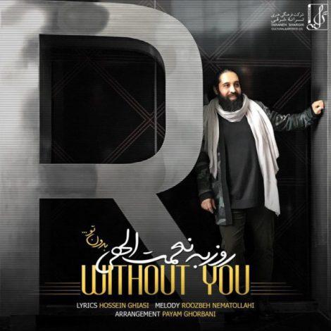 Roozbeh Nematollahi - 'Bedoone To'
