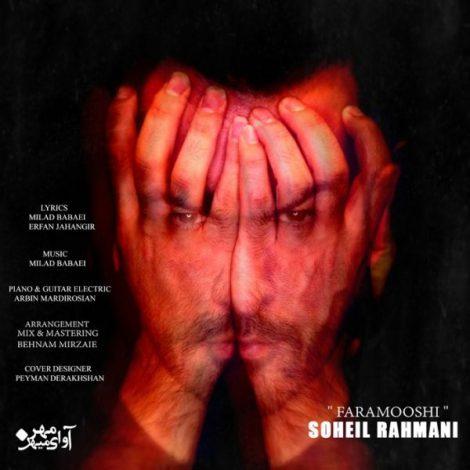 Soheil Rahmani - 'Faramooshi'