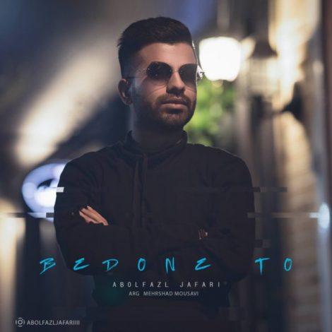 Abolfazl Jafari - 'Bedone To'