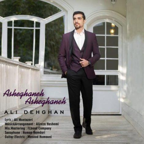 Ali Dehghan - 'Asheghaneh Asheghaneh'