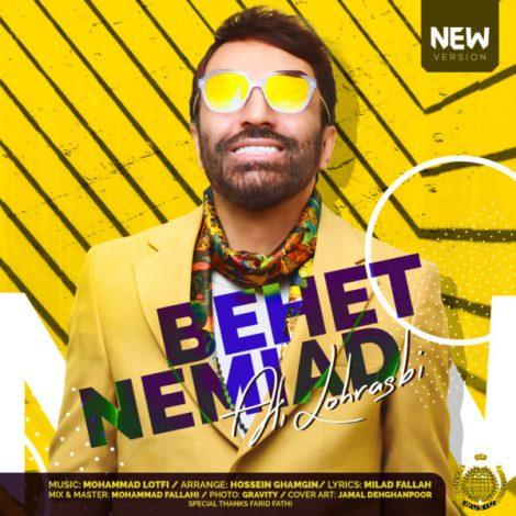 Ali Lohrasbi - 'Behet Nemiad (New Version)'