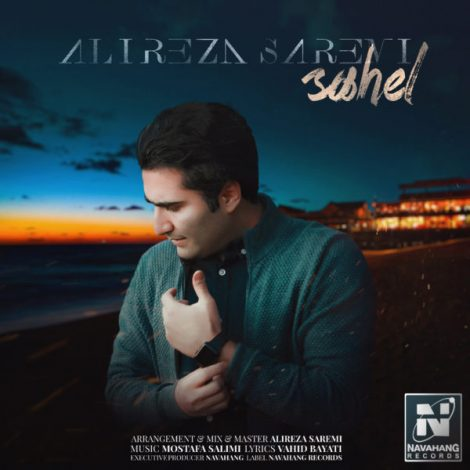 Alireza Saremi - 'Sahel'