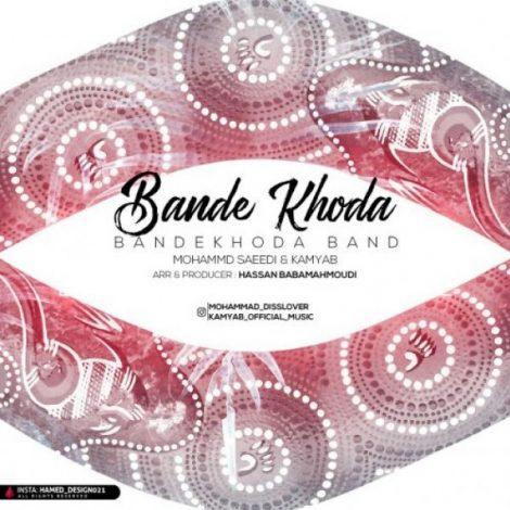 Bandekhoda Band - 'Bandeh Khoda'