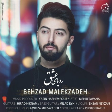 Behzad Malekzadeh - 'Rade Paye Eshgh'
