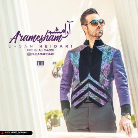 Ehsan Heidari - 'Aramesham'