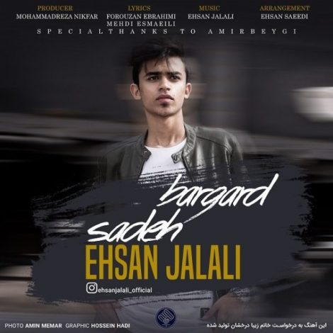 Ehsan Jalali - 'Sadeh Bargard'
