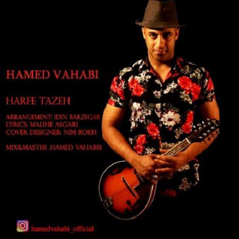 Hamed Vahabi - 'Harfe Taze'