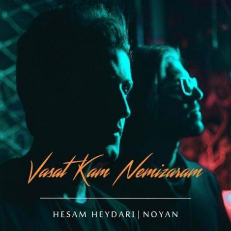 Hesam Heydari - 'Vasat Kam Nemizaram (Ft. Noyan)'