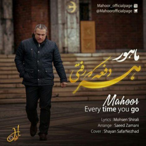 Mahoor - 'Har Dafe Ke Rafti'
