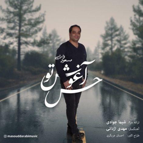 Masoud Darabi - 'Hesse Aghooshe To'