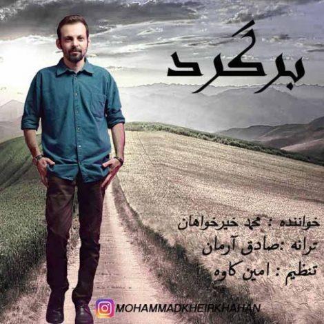 Mohammad Kheirkhahan - 'Bargarrd'