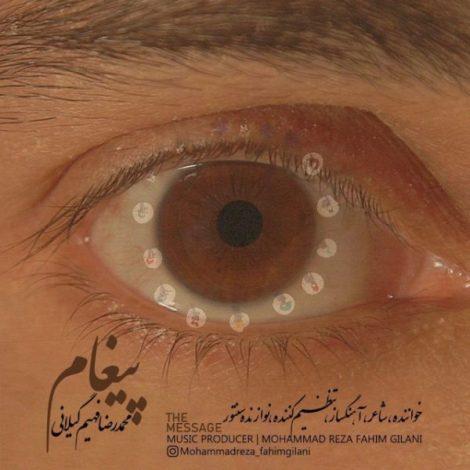 Mohammadreza Fahim Gilani - 'Peygham'