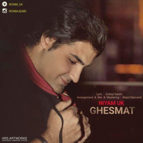 Niyam UK - 'Ghesmat'