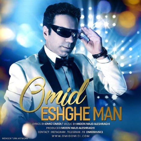 Omid Omidi - 'Eshghe Man'